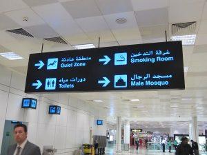 doha-intl-airport