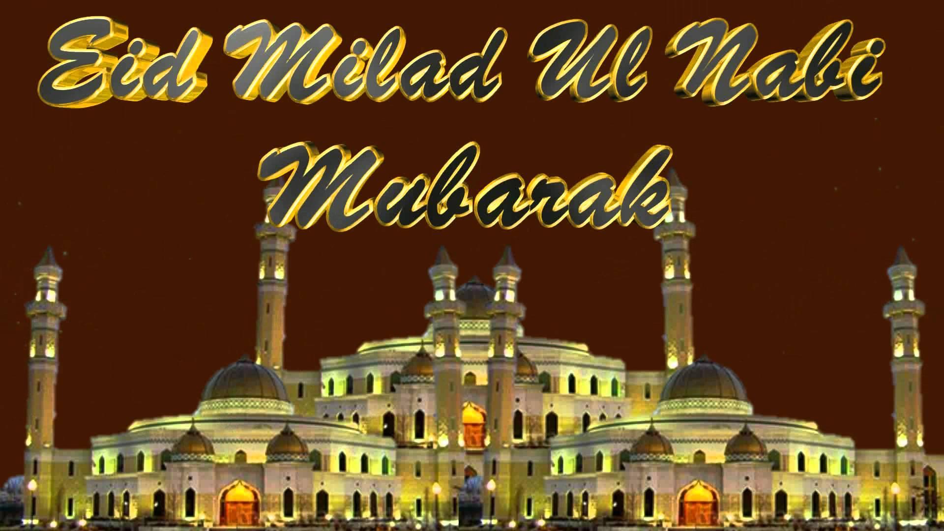 Eid Milad Un Nabi In The Light Of Quran Ahadith Aalmi Akhbar