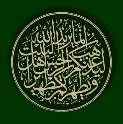 1. Anwar e Hasanah