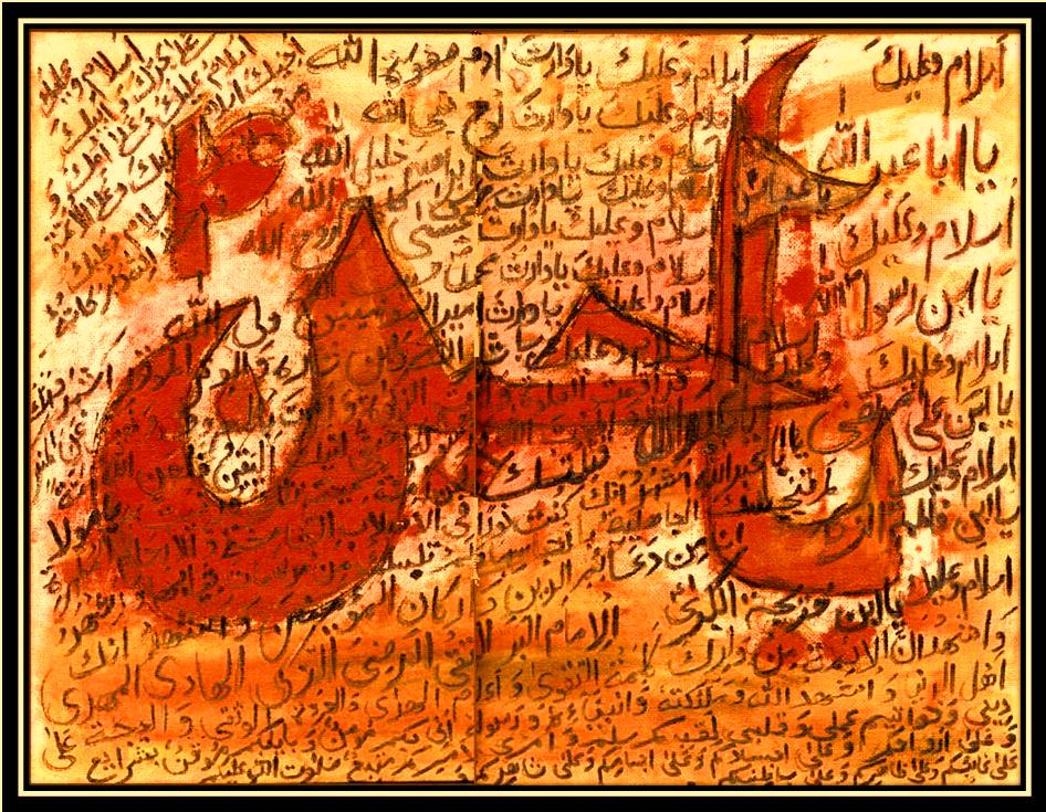 3. Anwar e Hasanah