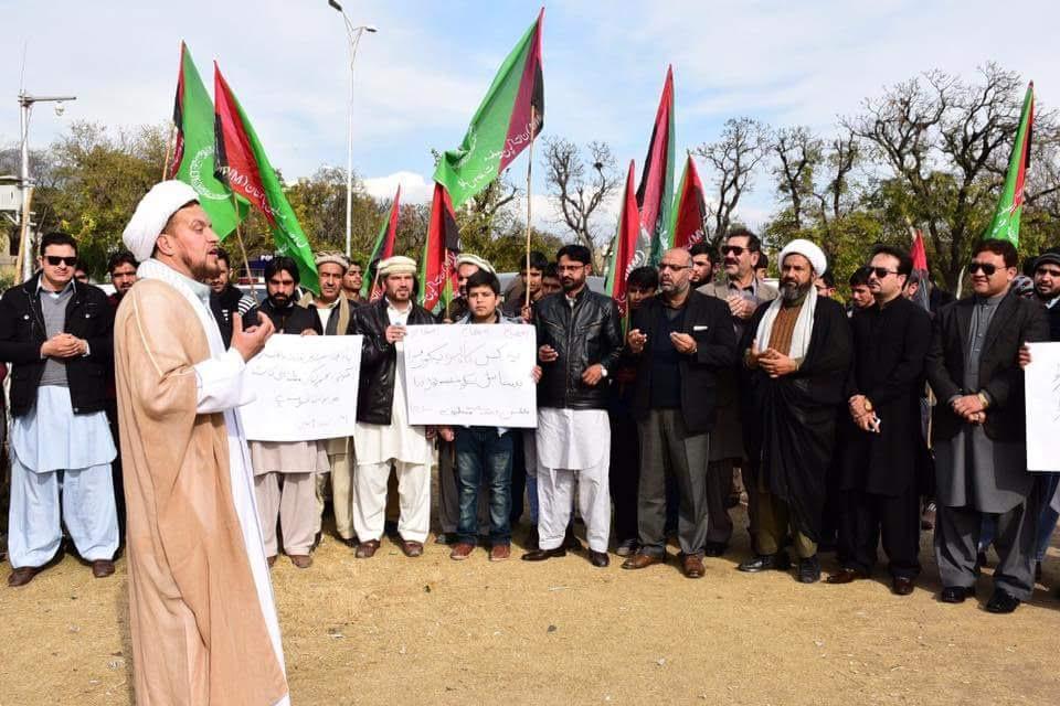 parachinar protest2