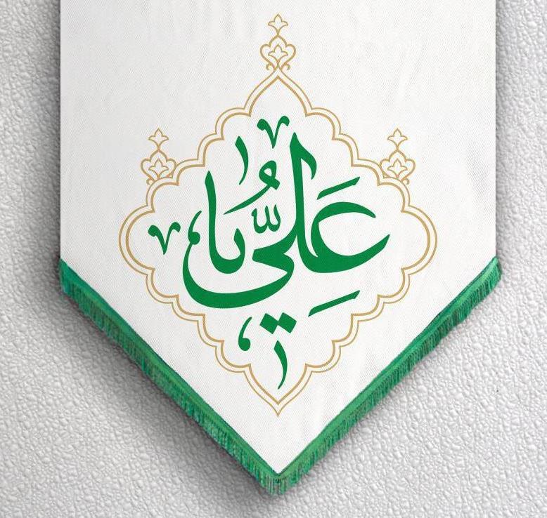 Hazrat Ali In Eyes Of Non Muslim Scholars Aalmi Akhbar
