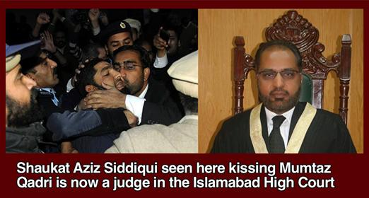 Justice-Shaukat-Aziz-Mumtaz-Qadri