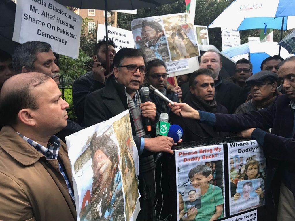 london mqm protest