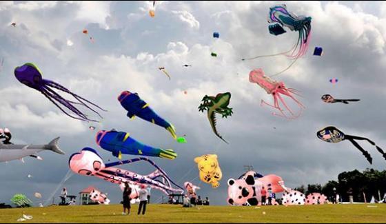 malaysia kite festival
