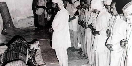 bhutto namaz jinaza
