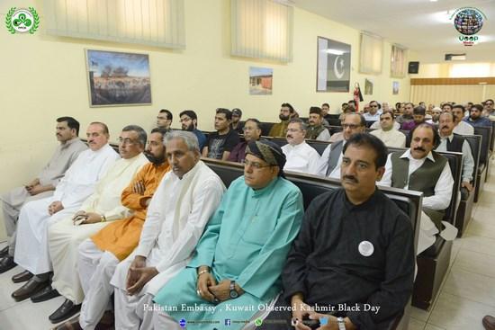 Kuwait Observed Kashmir Black Day