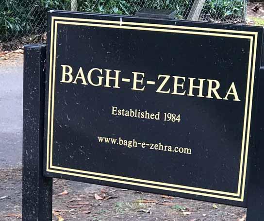 farzana burial3