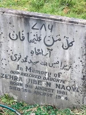 farzana burial6